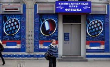 За 8 дней прокуратура Днепропетровской области изъяла 385 игральных автоматов