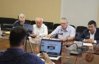 В Днепропетровском облсовете состоялась веб-конференция дистанционного обучения семейных врачей (ФОТО)