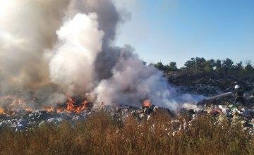 В Павлоградском районе произошел масштабный пожар на полигоне