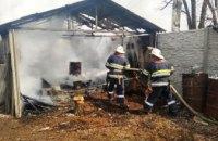 На Днепропетровщине загорелась хозяйственная постройка