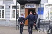 В Одессе за час мужчина успел «заминировать» мэрию и университет