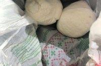 В Днепре задержали водителя Мазды без прав и с сумкой, полной наркотиков