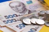 Что такое кредитные каникулы и почему банки аннулируют кредитные лимиты: разъяснение эксперта