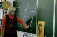 Днепропетровские учителя отправятся на прием к венерологу