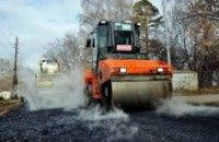 Новая информация: где начали ремонтировать дороги