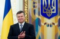 Виктор Янукович летит на Кубу