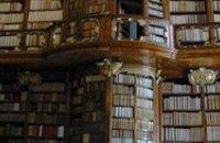 Книгу Днепродзержинских авторов включат в фонд библиотеки Лондонского университета