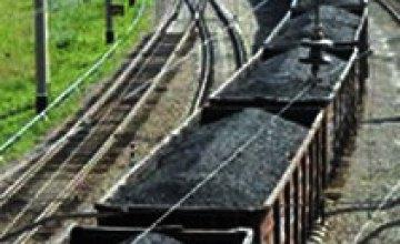 Ситуация c вывозом угля на шахтах ОАО «Павлоградуголь» остается напряженной