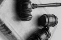 Генпрокурор назначил прокурором Амур-Нижнеднепровского района Андрея Бороненко