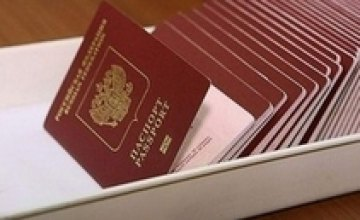 В киевском аэропорту гражданка России разорвала свой паспорт