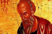 Сегодня православные христиане почитают память святого пророка Елисея