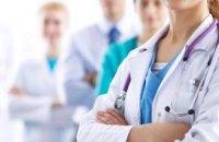 Принято постановление об увеличении оклада и введена почасовая оплата медикам, противодействующим коронавирусу, - Владимир Зеленский