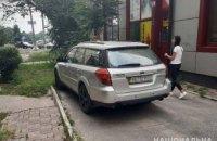 В Днепре с СТО угнали машину