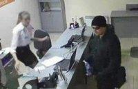 В Днепре мужчина с гранатой ограбил два пункта быстрой выдачи кредитов (РОЗЫСК)