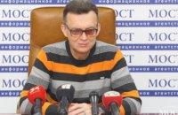 Синоптики рассказали, какая погода будет в Днепропетровской области на выходных