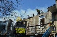 В Днепре произошел масштабный пожар в частном секторе: есть пострадавшие (ФОТО, ВИДЕО)
