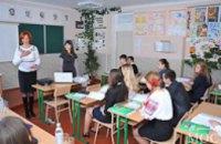 Из-за непогоды в Днепре закрыли школы