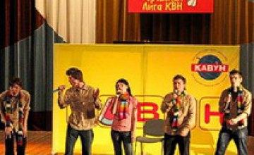 18 декабря в Днепропетровске пройдет финал чемпионата команд КВН «КаВуН-2008»