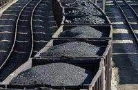 Государственные ТЭС будут покупать российский уголь