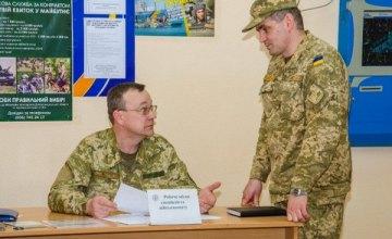 В армию призвали уже более 860 жителей Днепропетровщины
