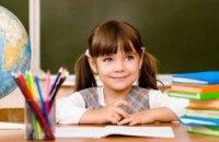 Первые дни в школе: как помочь ребенку адаптироваться