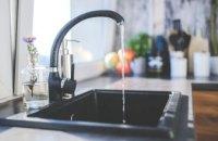 19 и 20 сентября в нескольких районах Днепра отключат воду (АДРЕСА)