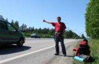 Днепропетровчане в украинских вышиванках объедут полмира автостопом