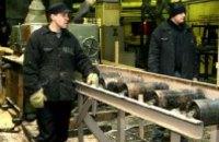В Днепропетровск вернулось 186 бывших заключенных