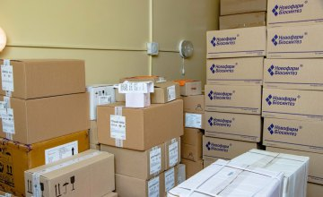 Днепр закупил первую партию медицинского оборудования для лечения больных COVID-19