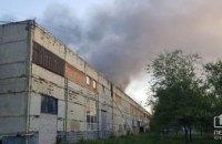 В Кривом Роге произошел масштабный пожар на предприятии