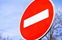 Тимчасове перекриття та зміни у русі громадського транспорту 28–30 травня