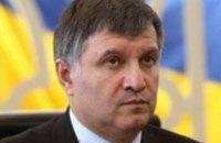 Сегодня основная задача  пресечь беспорядки в Чернигове, - Арсен Аваков