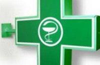 В Днепропетровске милиция ликвидировала аптеку, свободно торговавшую наркосодержащими препаратами
