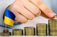 Верховная Рада приняла проект бюджета Украины на 2020 год в первом чтении