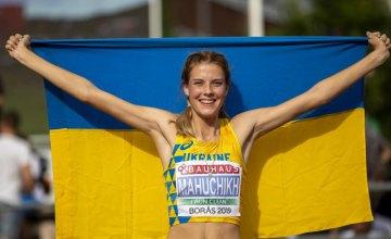 Днепрянка Ярослава Магучих  получила звание заслуженного мастера спорта Украины