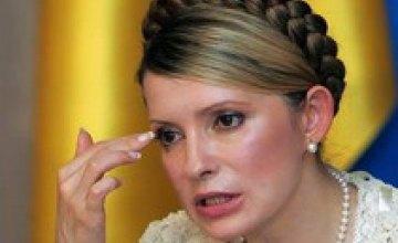 Генпрокуратура выиграла суд против Кабмина Юлии Тимошенко