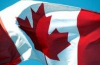 Канада будет выдавать украинцам визы на 10 лет
