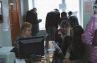 В Днепропетровске открылся новый районный Центр занятости «Левобережный»