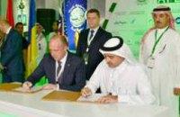 «Антонов» подписал соглашение о строительстве самолетов в Саудовской Аравии