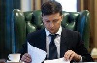 Зеленский разрешил предпринимателям не платить ЕСВ без прибыли