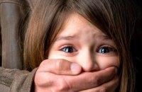 На Днепропетровщине задержали женщин, которые распространяли детскую порнографию (ФОТО)