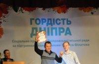 Участники проекта «Гордость Днепра» присоединились к написанию всеукраинского диктанта национального единства