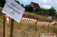 В Днепропетровской области разоблачили махинацию по выделению земельных участков атошникам