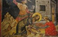 Сегодня православные вспоминают день усекновения главы Святого Пророка Предтечи и Крестителя Господня Иоанна
