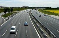 «Укравтодор» взял $100 млн кредита на дороги к Евро-2012