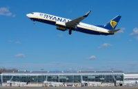 17 марта в Украине прекращается международное авиа-, железнодорожное и автобусное сообщение