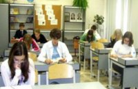 29 апреля Днепропетровские выпускнили прошли тестирование по математике