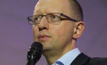 В Днепропетровске Арсений Яценюк провел совещание с руководством Запорожской и Днепропетровской областей