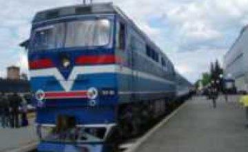 Приднепровская железная дорога назначила два дополнительных поезда к майским праздникам