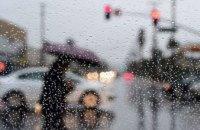 В Украине в ближайшие дни ухудшатся погодные условия